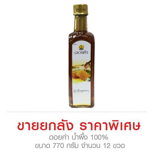 Doi Kham ดอยคำ น้ำผึ้ง 100%  ขนาด 770 กรัม ...ขายยกลัง (12 ขวด)