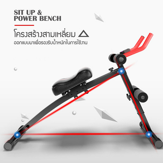 360 FITNESS Power Plank Fitness Sit Up 2 in 1 รุ่น AND-605K