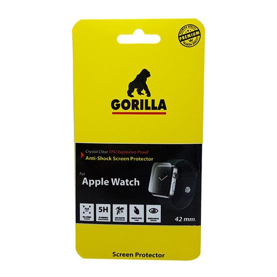 Gorilla Film Apple Watch 42mm กันรอยขีดข่วน ระดับ 5H+