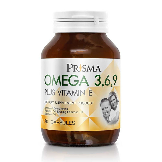 PRISMA OMEGA 3 6 9 PLUS 70 เม็ด