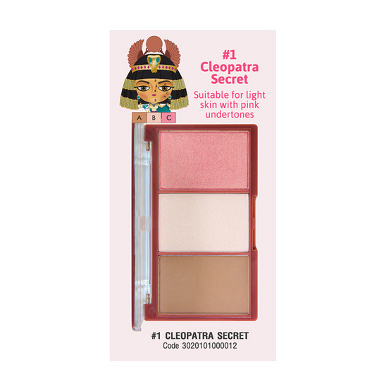 Cathy Doll 3D Face Forward Nefertiti Contour Kit 11g. #Cleopatra Secret