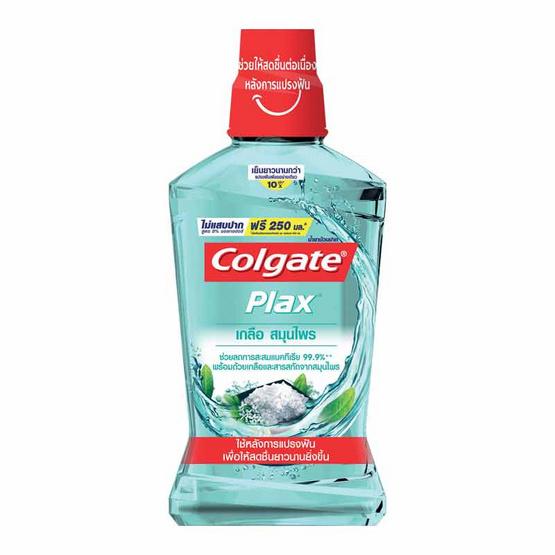 Colgate พลักซ์ น้ำยาบ้วนปาก เกลือสมุนไพร 1000 มล.