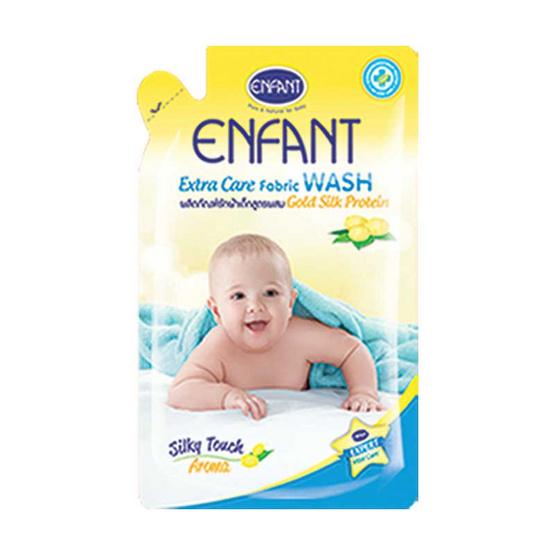 Enfant ผลิตภัณฑ์ซักผ้า สูตรอ่อนโยนต่อเด็กอ่อน 700 มล.