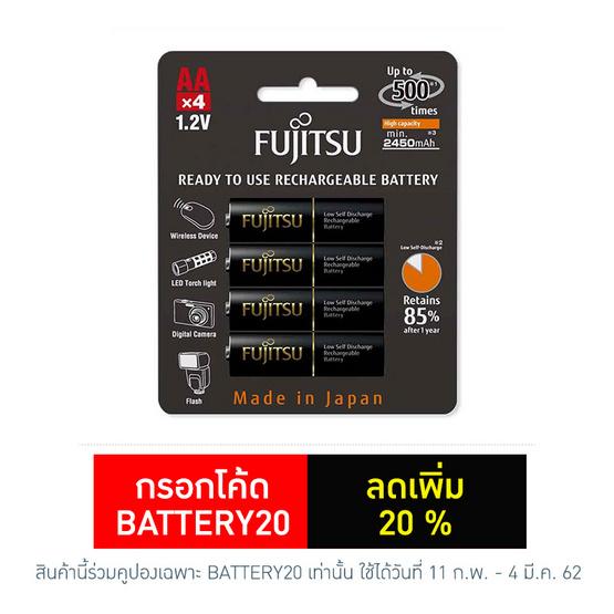 Fujitsu ถ่านชาร์จ HR-3UTHCEX(4B) ขนาด AA Pack 4 ก้อน Black Higt Capacity min 2450mAh.