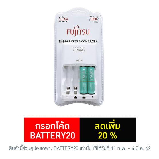 Fujitsu ECO Charger FCT343-AUFX(CL)1 เครื่องชาร์จมาตรฐาน 8 ชม. ในเซ็ตมาพร้อมถ่านชาร์จ AA สีเขียว min 1900mAh. จำนวน 2 ก้อน