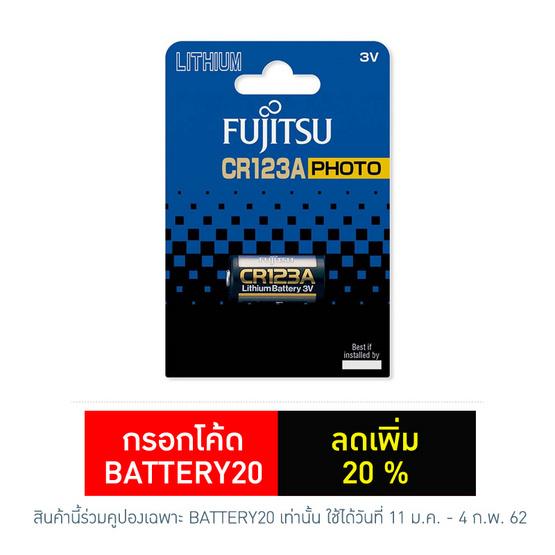 Fujitsu ถ่านลิเธี่ยม CR123A(B) 3V. แพ็คละ 1 ก้อน