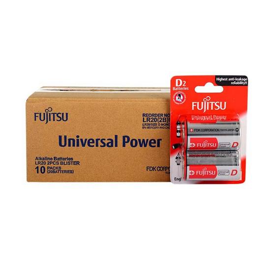 Fujitsu ถ่านอัลคาไลน์ Universal รุ่น LR20(2B)FU Size D Box 2x10