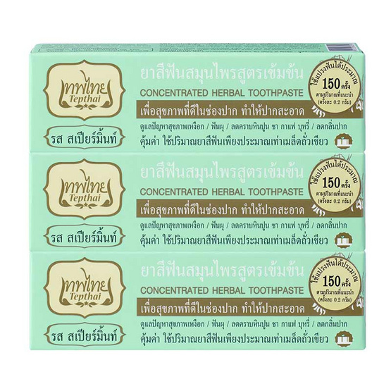 TepThai Concentrated Herbal Toothpaste 30g Pack3 #Spearmint