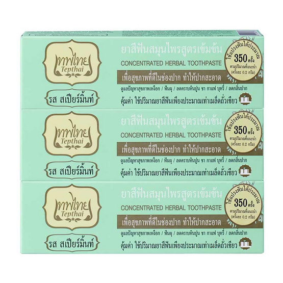 TepThai Concentrated Herbal Toothpaste 70g Pack3 #Spearmint