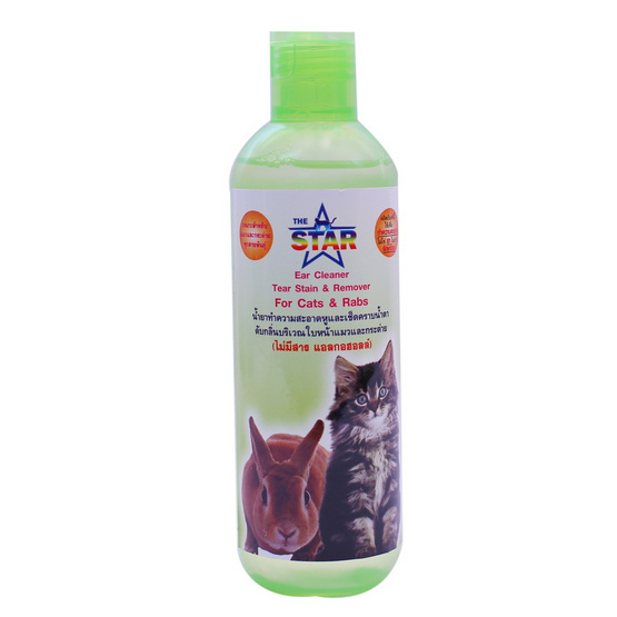 The Star น้ำยาทำความสะอาดหูและเช็ดคราบน้ำตา ดับกลิ่นบริเวณใบหน้าแมวและกระต่าย 260ml