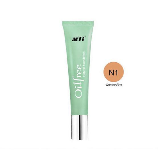 MTI Oil Free Natural Foundation 25 g. #N1