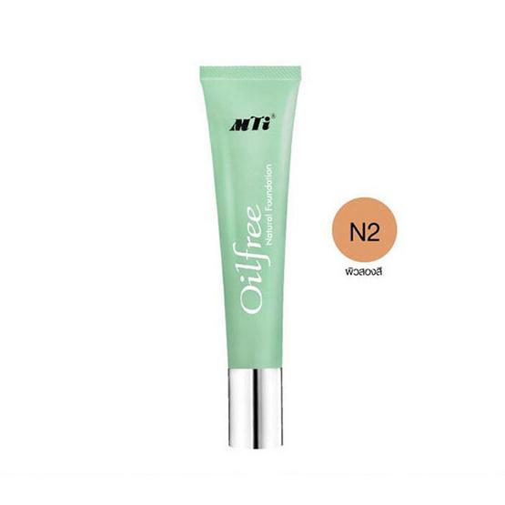 MTI Oil Free Natural Foundation 25 g. #N2