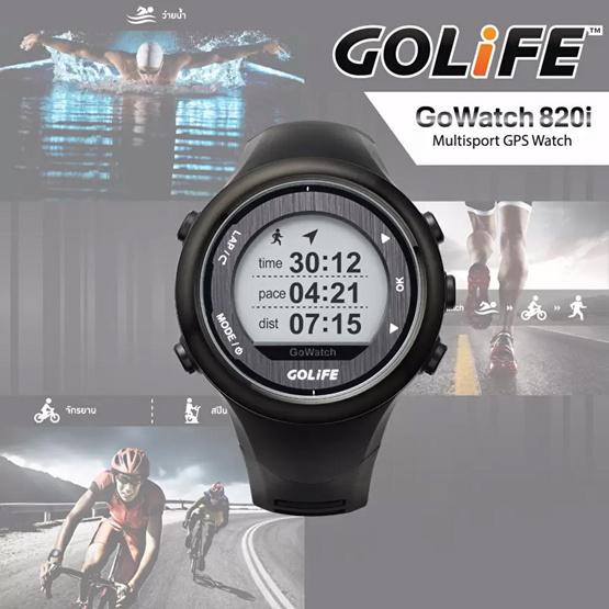 Golife สมาร์ทวอทช์ รุ่น GoWatch 820i