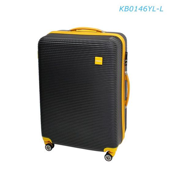 """Fantastico กระเป๋าเดินทาง KB0146YL-L 28"""" พื้นดำขลิบเหลือง"""