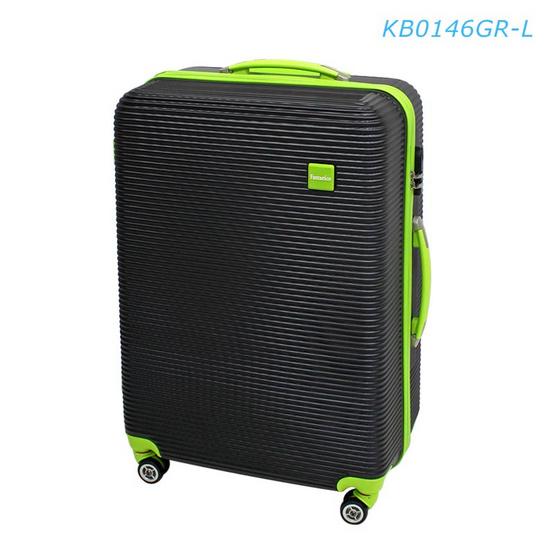 """Fantastico กระเป๋าเดินทาง KB0146GR-L 28"""" พื้นดำขลิบเขียว"""