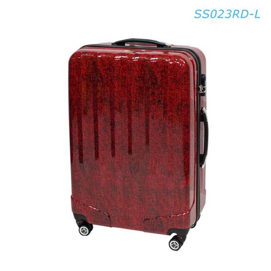 """Fantastico กระเป๋าเดินทาง SS023RD-L 28"""" สีแดง"""