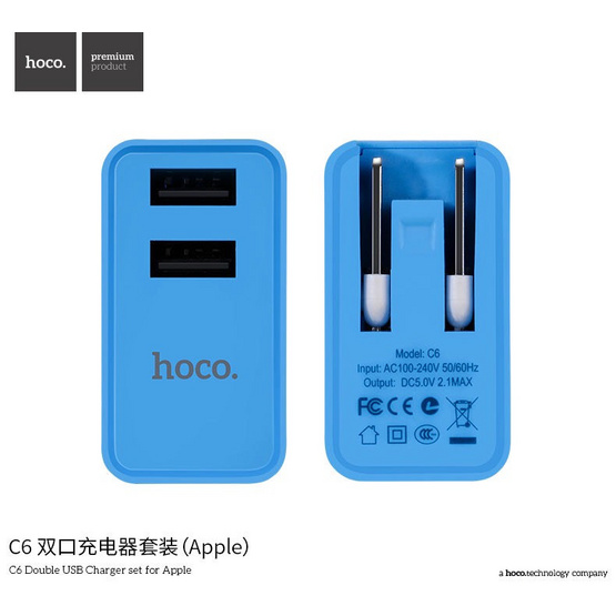 hoco Double USB Charger C6 for Apple