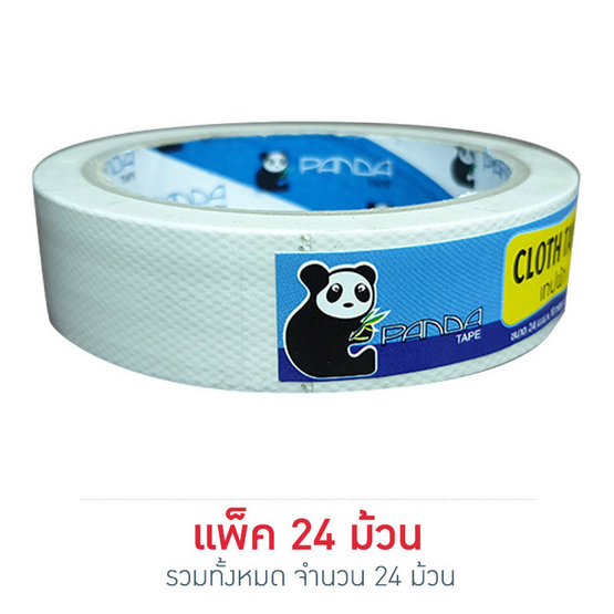Panda Tape เทปผ้า 24มม.x10หลา สีขาว (แพ็ค24ม้วน)