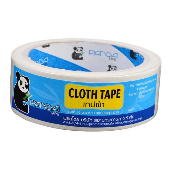 Panda Tape เทปผ้า 36มม.x10หลา สีขาว (แพ็ค15ม้วน)