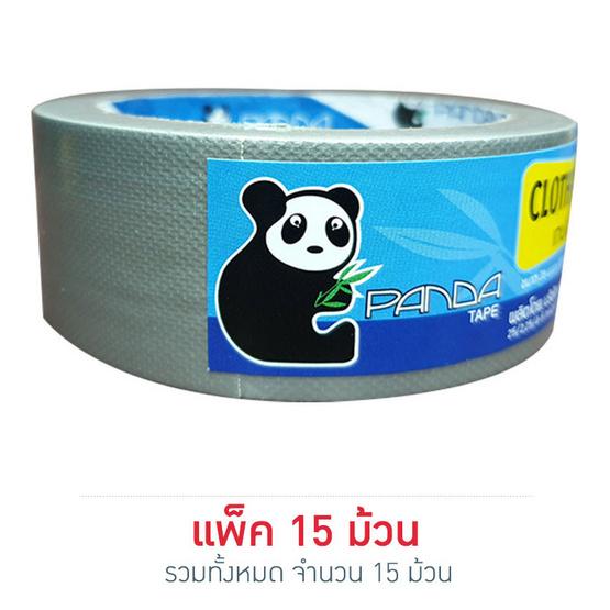 Panda Tape เทปผ้า 36มม.x10หลา สีเงิน (แพ็ค15ม้วน)
