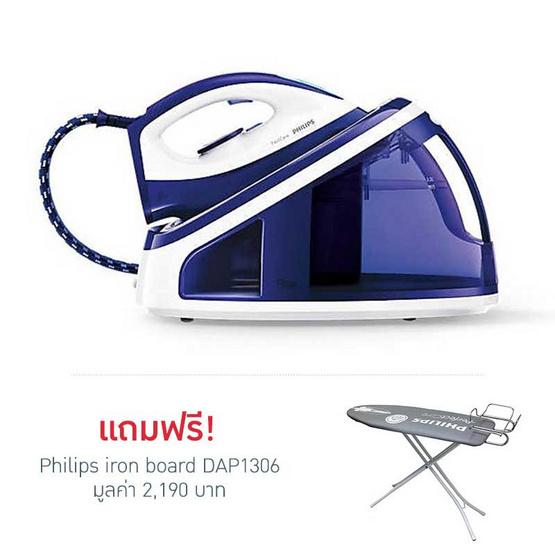 Philips เตารีดระบบแรงดันไอน้ำ PerfectCare Viva GC7703