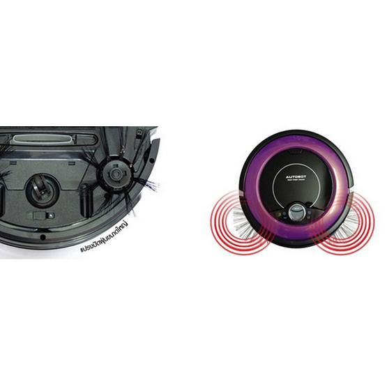 Autobot หุ่นยนต์ดูดฝุ่น รุ่น Smart RC530R สีม่วง