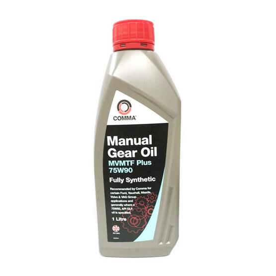 Comma MVMTF1L : น้ำมันเกียร์ธรรมดาสังเคราะห์แท้ 75W90 FULLY SYN.