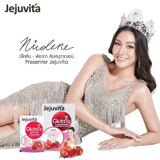 Jejuvita Glutato 15000 mg. บรรจุ 6 ซอง