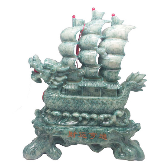 เรือสำเภาหัวมังกรเสริมความเจริญรุ่งเรือง