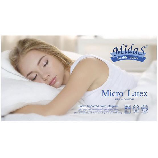 MIDAS By Lotus ที่นอนปิกนิกยางพารา Micro Latex 3 ฟุต