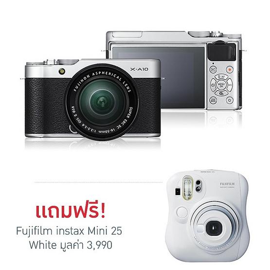Fujifilm กล้อง Mirrorless X-A10 kit 16-50mm + SD Card 16 GB
