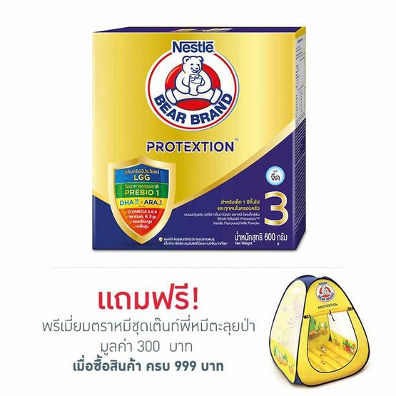 นมผงตราหมีเอ็กซ์เปิร์ท1 + สูตร 3 จืด 600 กรัม