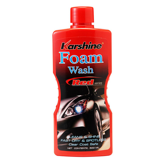 KARSHINE Foam Wash แชมพูโฟมล้างรถสูตรเข้มข้นด้วย โฟม วอช ขนาด 500 มล.