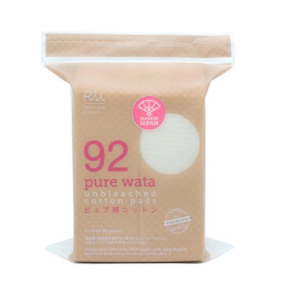 RII สำลีแผ่น รุ่น 92 Pure Wata 80 แผ่น/ถุง (แพ็คคู่)