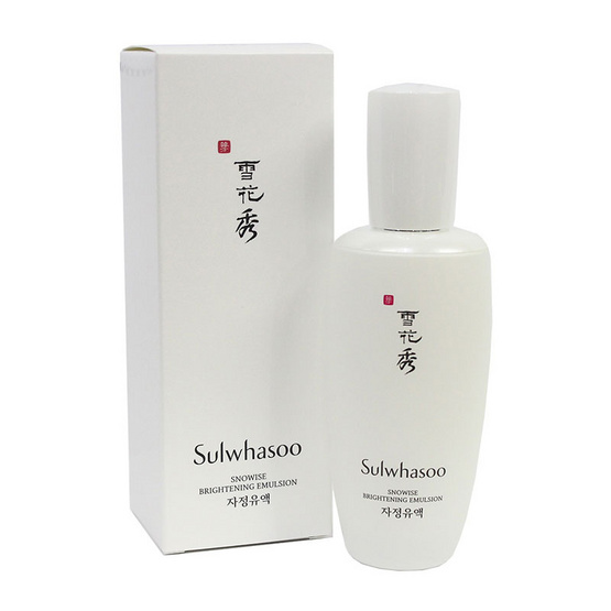 Sulwhasoo Snowise Brightening Emulsion 125 ml.