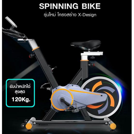 FIT2FIRM จักรยานนั่งปั่นออกกำลังกาย Spin Bike รุ่น JTS611-1 สีดำ 13KG