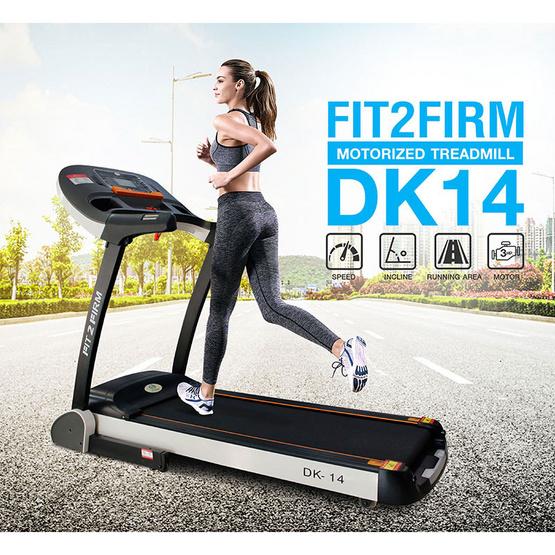 FIT2FIRM ลู่วิ่งไฟฟ้า Motorizer Treadmill รุ่น DK-14 - 3.0 CHP motor