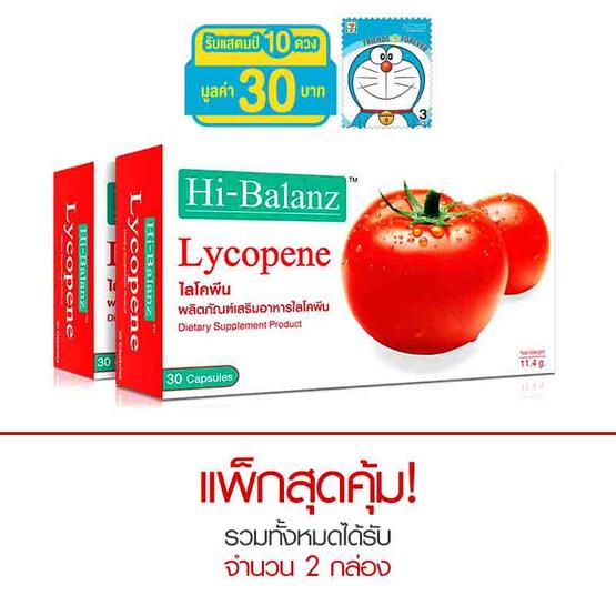 Hi-Balanz ผลิตภัณฑ์เสริมอาหาร ไลโคพีน 30 แคปซูล