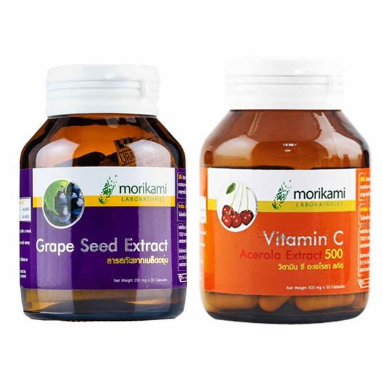 Morikami เซ็ทประกอบด้วย Grape Seed Extract 250 mg. บรรจุ 30 แคปซูล และ Vitamin C - Acerola บรรจุ 30 แคปซูล