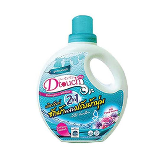 Dtouch น้ำยาซักผ้าผสมน้ำยาปรับผ้านุ่ม 1,000 มล.