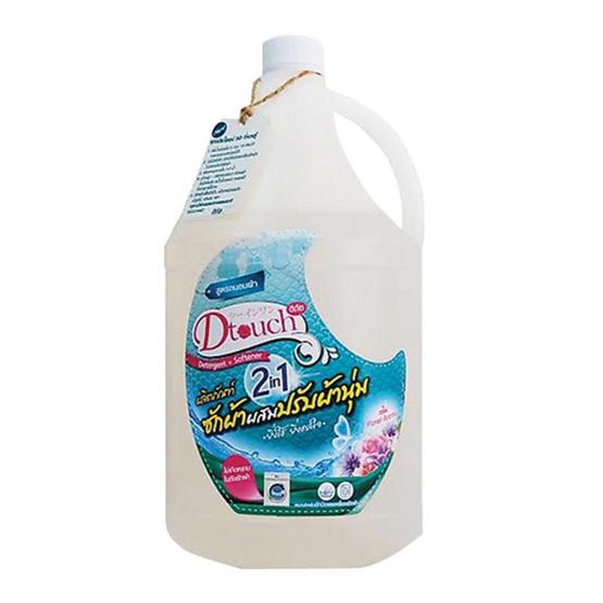 Dtouch น้ำยาซักผ้าผสมปรับผ้านุ่ม 2in1 3500 ml.