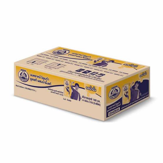 ตราหมี นมUHT โอเมก้ารสน้ำผึ้ง 180 มล. (ยกลัง 36 กล่อง)