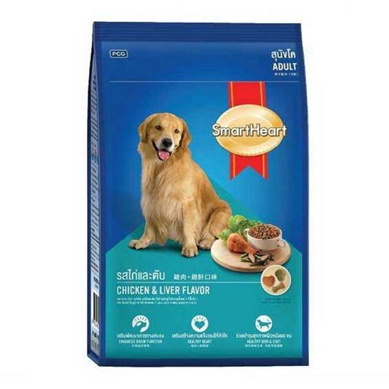 สมาร์ฮาร์ท อาหารสุนัขโต ไก่และตับ 3 kg