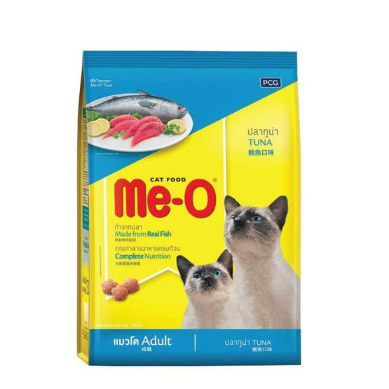 อาหารแมวมีโอ ปลาทูน่า 1 Kg