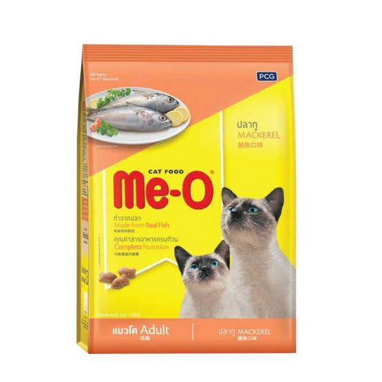 อาหารแมวมีโอ ปลาทู 1 กก.
