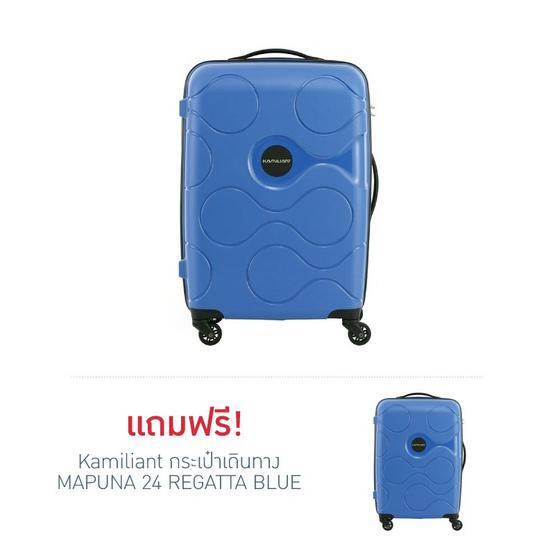 KAMILIANT กระเป๋าเดินทาง รุ่น MAPUNA 24 นิ้ว TSA สี  REGATTA BLUE