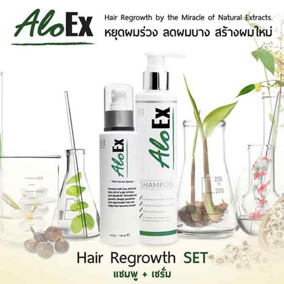 AloEx Shampoo & Serum Set