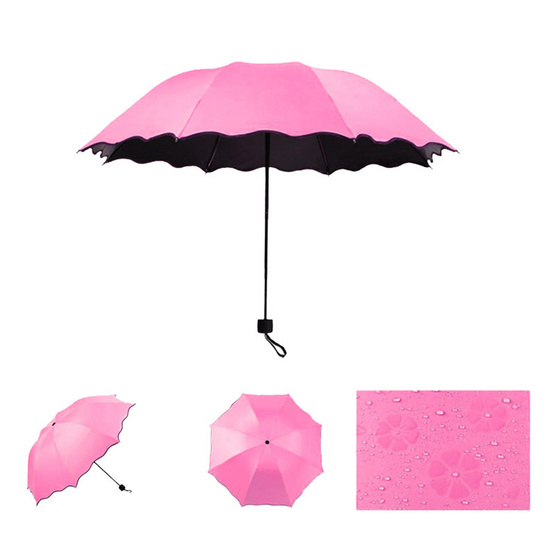 Magic Umbrella ร่มสีชมพู