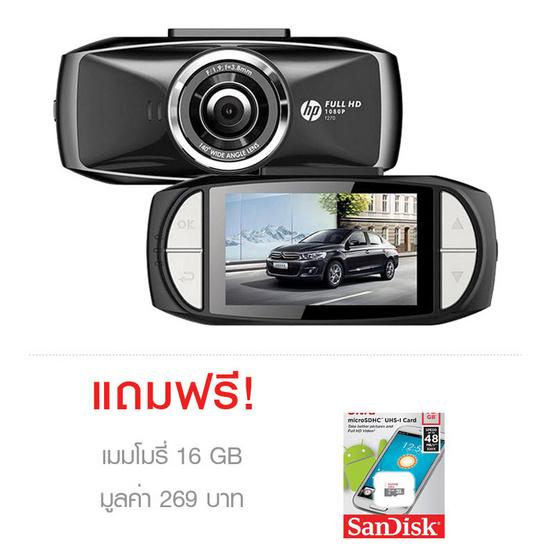 HP กล้องติดรถยนต์ Car Camcorder Full HD 1080P รุ่น F270