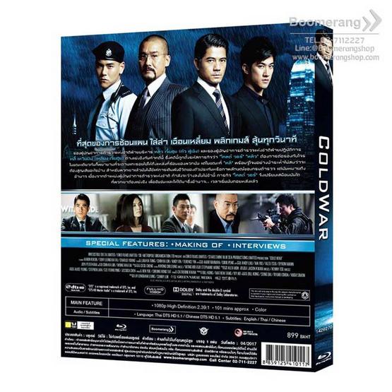 Blu ray 2 คมล่าถล่มเมือง